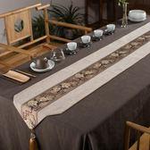 新中式桌旗中式禪意茶席茶旗茶幾布