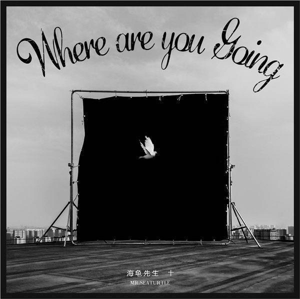 海龜先生 Where Are You Going CD(購潮8)