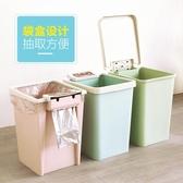 衛生間壓圈方形垃圾桶廚房無蓋垃圾簍創意家用客廳臥室塑料小紙簍   蘑菇街小屋