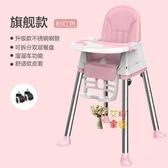 兒童餐椅 寶寶餐椅吃飯兒童椅子多功能可折疊便攜式餐桌椅兒童飯桌座椅T 3色