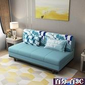 沙發床 實木沙發床推拉兩用可折疊雙人小戶型網紅款多功能客廳經濟型簡易 WJ百分百