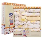 新生兒衣服純棉套裝禮盒0-3個月6剛出生初生滿月嬰兒冬季寶寶用品