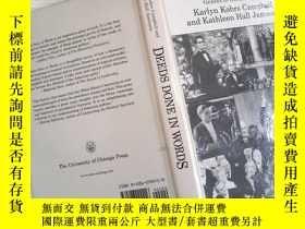 二手書博民逛書店DEEDS罕見DONE IN WOROSY198833