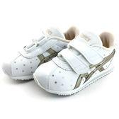 《7+1童鞋》中童 ASICS SUKU CORSAIL MINI SL 亞瑟士 輕量  運動鞋 機能鞋 5171 白色