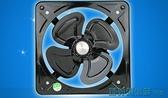 排氣扇 工業強力大風力鐵排風扇12寸排氣扇廚房窗臺油煙抽風機家用換氣扇 快速出貨