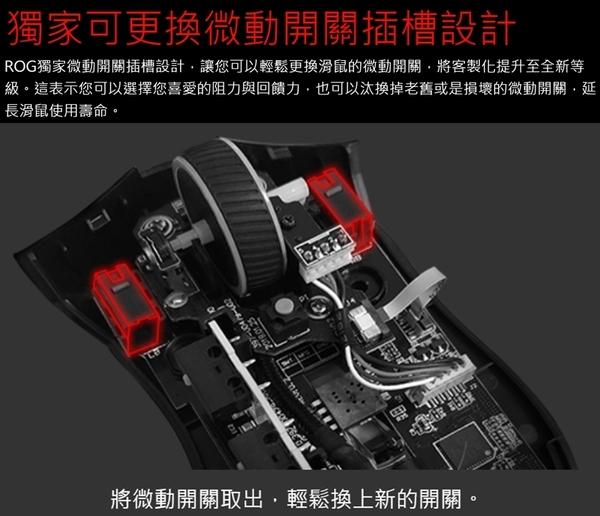 [地瓜球@] 華碩 ASUS ROG Gladius II Core 滑鼠 神鬼戰士 電競