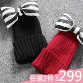現貨-毛帽-可愛條紋大蝴蝶結針織帽 Kiwi Shop奇異果【SWC168】