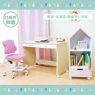 馬卡龍色系-兒童書桌(II)&房屋櫃&機...