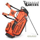 高爾夫球包支架球包高爾夫球袋男女通用防水超輕耐磨防刮標準球包MBS「時尚彩虹屋」