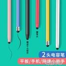 觸控筆電容筆平板m6安卓蘋果通用硅膠橡膠頭筆頭ipad觸控手機 花樣年華