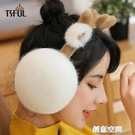 耳罩冬天保暖女生網紅款ins 韓版潮耳捂冬季可愛耳包學生騎車耳套