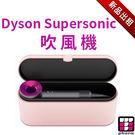 【3C出租】Dyson Superson...