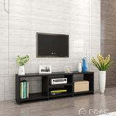 電視櫃簡約現代客廳地櫃簡易小電視櫃迷你小戶型經濟型木質電視桌igo「多色小屋」