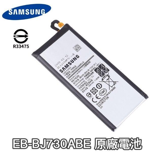 【免運費】三星 J7 PRO 原廠電池 J730GM 電池 EB-BJ730ABE【附贈拆機工具】