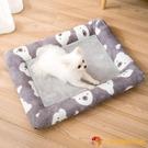 中號狗窩狗墊冬保暖加厚泰迪柯基小型犬貓窩床寵物【小獅子】