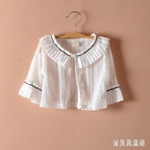 蕾絲小披肩女童夏短款外搭外穿鏤空網紗中袖開衫上衣薄款防曬衣潮IP776『寶貝兒童裝』