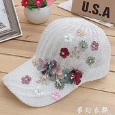帽子女韓版夏季透氣網帽花朵遮陽棒球帽網眼太陽帽戶外涼帽鴨舌帽 夢幻衣都