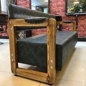理發店等候椅時尚發廊休息沙發美容美發等候椅休閒服裝店鞋店沙發CY『新佰數位屋』