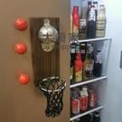 開瓶器 起瓶器 網紅籃球壁掛式啤酒起子軟磁鐵冰箱貼開瓶器灌籃高手啟瓶器瓶起子