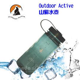 丹大戶外【Outdoor Active】山貓水壺 寬口隨手瓶系列 400c.c. 夢幻灰色 W400