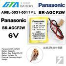 ✚久大電池❚ Panasonic 松下 國際 BR-AGCF2W 6V A98L-0031-0011 #L PA11
