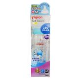 貝親 Pigeon 矽膠護層寬口母乳實感玻璃奶瓶240ml(藍)內加贈M奶嘴1入[衛立兒生活館]