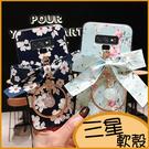 (附掛繩)蝴蝶結花 Note10+手機殼...