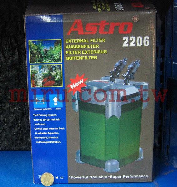 【西高地水族坊】Astro阿姆斯壯 二代外置式圓桶過濾器2206