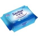 沙威隆 清爽潔膚抗菌濕巾 80片