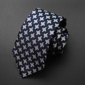 雙十二狂歡購  KAYJOUN冬季新款桑蠶絲韓版窄7cm領帶男正裝商務新郎結婚領帶 小巨蛋之家