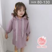 韓版女童洋裝。ROUROU童裝。春秋女童純棉花邊連帽長版上衣 洋裝 0231-451