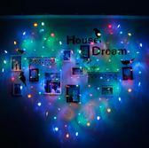 LED心形彩燈串燈結婚慶用品臥室創意七夕情人節婚房裝飾布置求婚 至簡元素