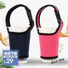 ⭐【DIFF】防水布環保飲料杯袋 飲料袋 飲料杯套 環保杯套 飲料手提袋 環保杯袋 飲料袋子