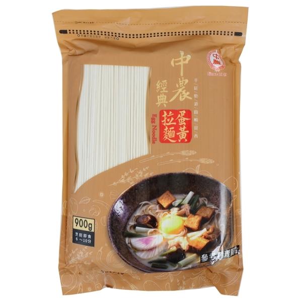 中農經典蛋黃拉麵900g*2包