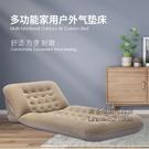 新款單人充氣床墊家用氣墊床陽台摺疊懶人沙發床戶外便攜式【果果新品】