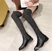長靴/高筒靴-秋季靴子小個子秋款平底過膝靴長筒瘦瘦彈力襪子學院星星女靴 多麗絲