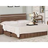 床架 MK-652-2 布魯諾5尺床片型雙人床 (床頭+床底)(不含床墊) 【大眾家居舘】