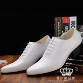 皮鞋 男士尖頭英倫白色皮鞋高跟鞋真皮小碼男鞋