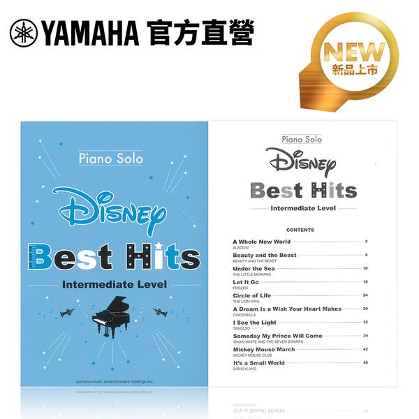 Yamaha 迪士尼鋼琴獨奏暢銷曲中階版(中級、進階) 日本進口 官方獨賣樂譜