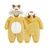 連身裝 新生兒爬爬服0冬季男寶寶連身衣服加厚秋冬外出棉服女1歲嬰兒冬裝 雙11狂歡購物節