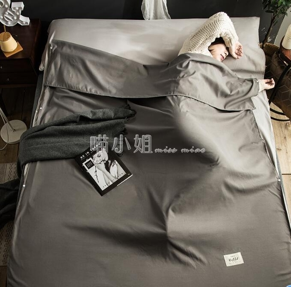 睡袋/吊床 隔臟酒店睡袋便攜式旅行火車臥鋪神器超輕外出雙人床單四季通用款 NMS喵小姐