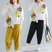 大碼女裝胖女人遮肚顯瘦套裝夏季韓版文藝減齡襯衫 闊腿褲兩件套 快速出貨