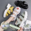 PAPORA亮皮顯瘦增高厚底楔型涼鞋KS...