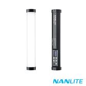 NANLITE 南光/南冠 PavoTube II 6C全彩補光燈/LED特效燈-公司貨