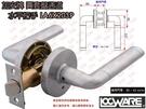 加安 LA6X203P 現代風系列通道鎖 60 mm 磨砂銀 圓套盤 水平把手鎖 水平鎖 管形板手鎖