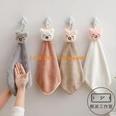 【3條裝】卡通擦手巾家用可愛可掛式擦手巾廚房懶人抹布抹手巾【輕派工作室】