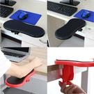 1入創意電腦手托架 護腕墊 辦公桌手托板 上班族 打怪遊戲 桌用旋轉滑鼠托架【SV6830】BO雜貨