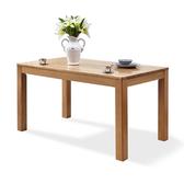 源氏木語鹿特丹橡木餐桌 1.4M Y2853