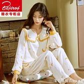 睡衣女春秋純棉2021年新款長袖甜美可愛薄款秋冬季韓范家居服套裝 美眉新品