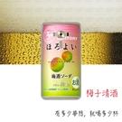 華碩 asus ZneFone 3 Deluxe 旗艦機 5.7吋 ZS570KL Z016D 手機殼 軟殼 保護套 梅子清酒